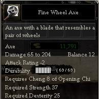 File:Fine Wheel Axe.jpg