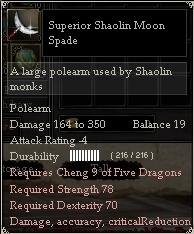 File:Superior Shaolin Moon Spade.jpg