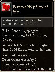 Reversed Holy Stone of Iron