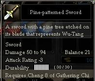 File:Pine-patterned Sword.jpg
