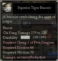 Superior Tiger Bracers