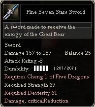 Fine Seven Stars Sword