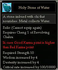 Holy Stone of Water