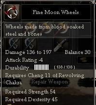 File:Fine Moon Wheels.jpg