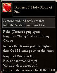 File:Reversed Holy Stone of Fire.jpg