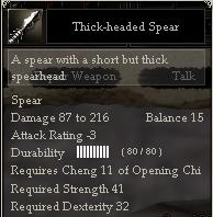File:Thick-headed Spear.jpg