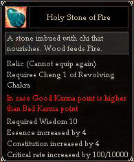 Holy Stone of Fire