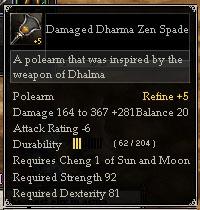 File:Damaged Dharma Zen Spade.jpg