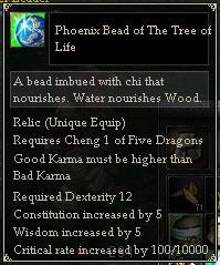 File:Phoenix Bead of The Tree of Life.jpg