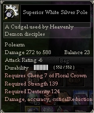 Superior White Silver Pole