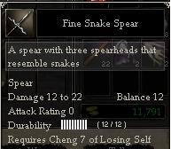 File:Fine Snake Spear.jpg