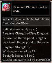 Reversed Phoenix Bead of Water
