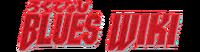 Rokudenashi Blues Wiki-wordmark