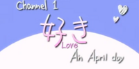 Love - An April day