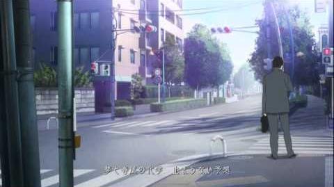 """Harukaze no Kagaku"""" (はるかぜの化学)"""