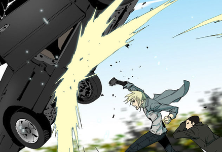 File:Yu-hwa hits a car.PNG