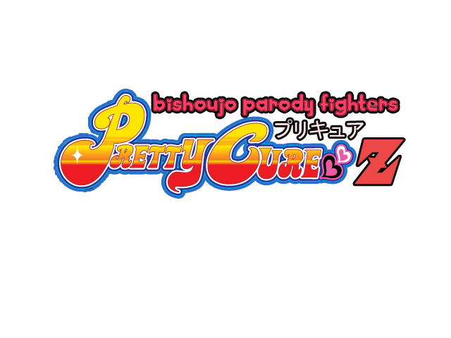File:Pretty Cure Z cleaned up logo.png