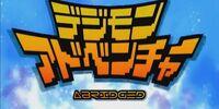Digimon Adventure Abridged (by TheAzureCrow)