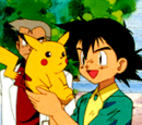 List of Ash's Pokemon