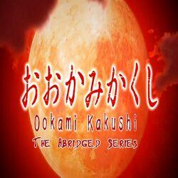 Ookami Kakushi TAS Opening Logo