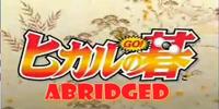 Hikaru no Go Abridged