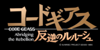 Code Geass: Abridging the Rebellion