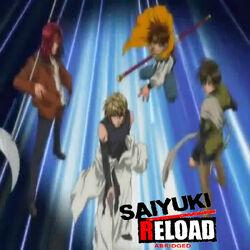 Saiyuki reload abridged logo