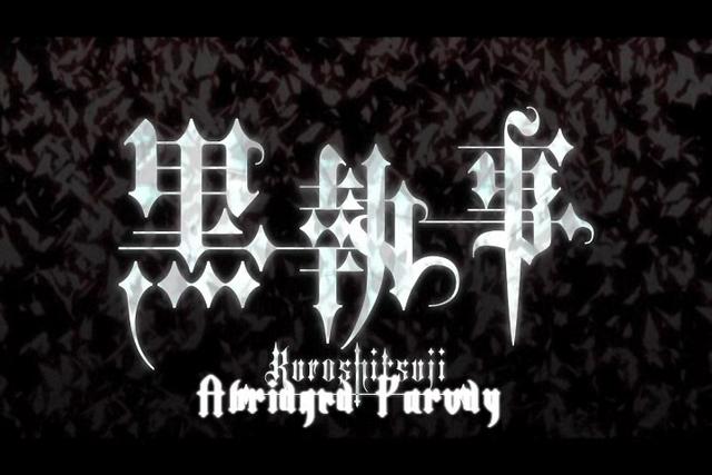 File:Kuroshitsuji Abridged Parody.png