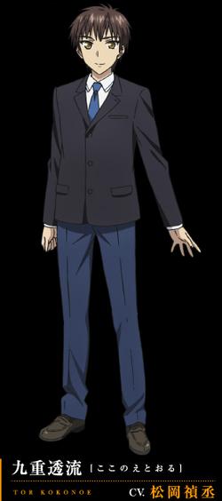 Tooru Anime