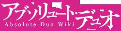 File:Wordmark-absoluteduo.png