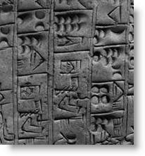 File:Part-6-writing-tablet5.jpg