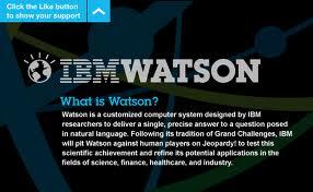 File:Watson ibm image.jpeg