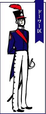 File:Uniform - Dowa Ward.jpg