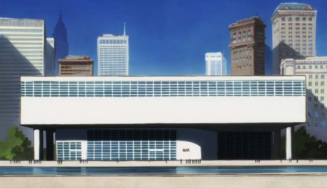 File:1 ACCA HQ.png