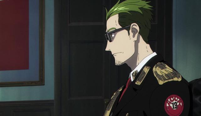 File:Pine anime.png