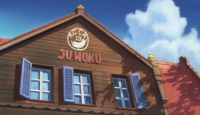 File:Jomoku branch.png