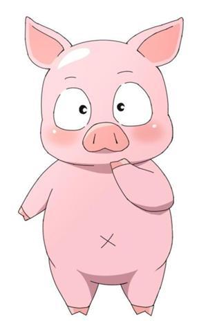 File:314px-Haru avatar pig.jpg