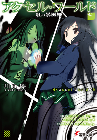 File:Accel World Volume 02.png