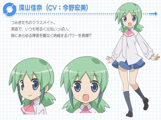 File:Miki.jpg
