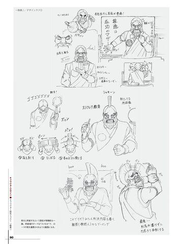 File:IchiroConcept2.jpg