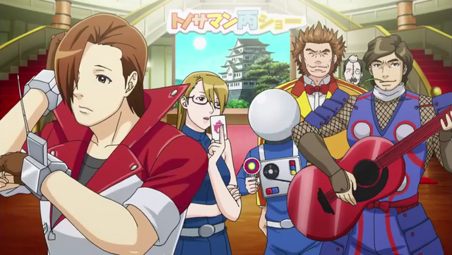 File:Farewellmyturnabout anime.png