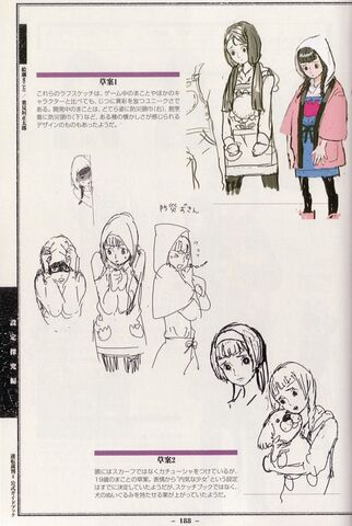 File:21-makoto05.jpg