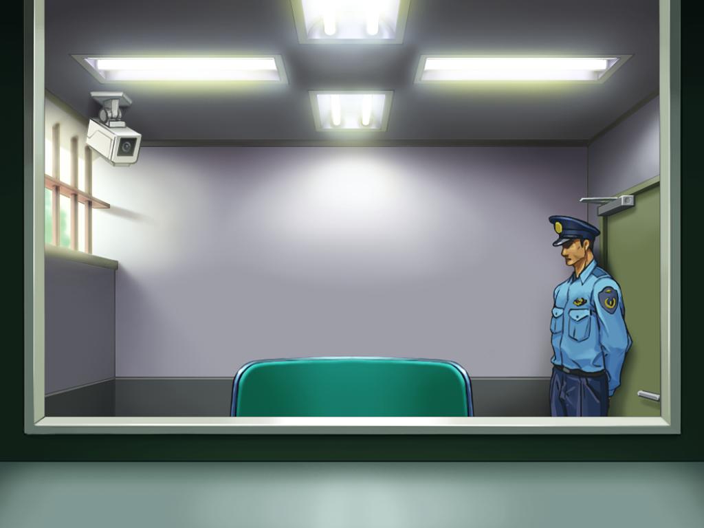 Ficheiro:Screenshot-detention4.png