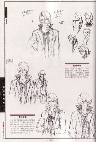 File:05-kyouya07.jpg