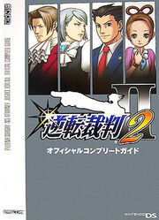 Gyakuten Saiban 2 Official Complete Guide