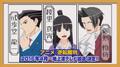 AA Anime - TGS 2015.png