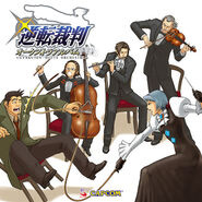 GS-Orchestra TGS