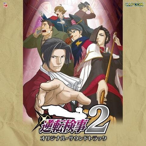File:Gyakuten Kenji 2 Original Soundtrack.jpg
