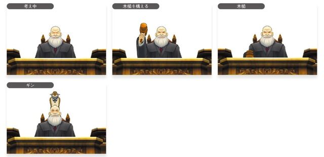 File:JudgeSprites2.jpg