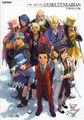 Miniatura ''(thumbnail)'' da versão das 14h52min de 10 de Novembro de 2008